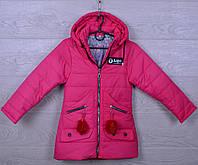 """Куртка детская демисезонная """"AaPe"""" для девочек. 5-9 лет. Удлиненная модель. Малиновая. Оптом., фото 1"""