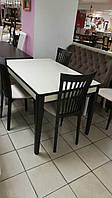 """Комплект стол и 4 стула""""Кристоф"""""""
