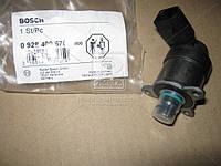 Дозировочный блок AUDI A4/A6/A8 2.7/3.0 TDI/VW CRAFTER 2.5/TOUAREG 3.0 TDI (пр-во Bosch) 0 928 400 676
