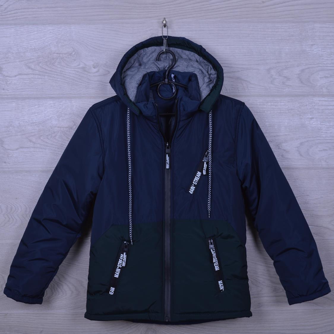 """Куртка детская демисезонная """"Stream"""" для мальчиков. 5-9 лет. Темно-синяя. Оптом."""