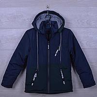 """Куртка детская демисезонная """"Stream"""" для мальчиков. 5-9 лет. Темно-синяя. Оптом., фото 1"""