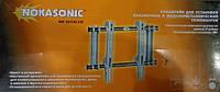 Настенный кронштейн  Nokasonic NK8054