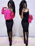 Эффектный женский костюм тройка (французский трикотаж, ангора, юбка миди, майка, кофта доломан) РАЗНЫЕ ЦВЕТА!
