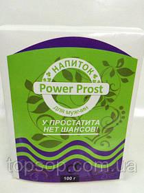 POWER PROST - Напиток от простатита (Повер Прост),Power Prost средство от простатита