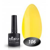 Гель лак Nice 106