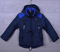 """Куртка детская демисезонная """"Погоны"""" для мальчиков. 2-6 лет. Темно-синяя+Электрик. Оптом., фото 1"""