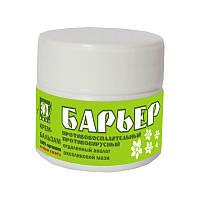 Крем-бальзам Барьер, противовоспалительный и противовирусный, 30мл, Эколюкс