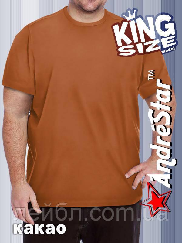 """Велика футболка """"King Size"""" - какао"""