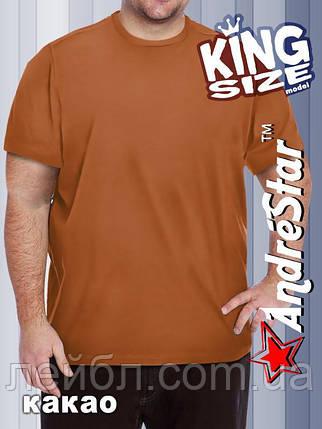 "Велика футболка ""King Size"" - какао, фото 2"
