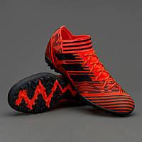 3481e526bbcd Сороконожки adidas в Харькове. Сравнить цены, купить потребительские ...