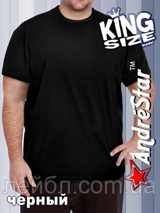 "Футболка ""King Size"" - 3014 черный, фото 2"