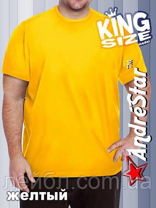 "Футболка ""King Size"" - 3035 желтый, фото 2"
