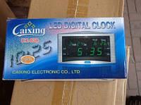 Электронные часы СХ 738