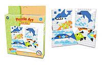 Пазл Same Toy Puzzle Art Ocean serias 136 эл. 5990-4Ut