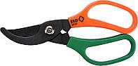 Ножницы обычные для садовых работ лезвие  L= 50 мм.