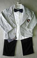 Нарядный детский костюм с пиджаком и бабочкой для мальчиков 1-3 года Турция оптом