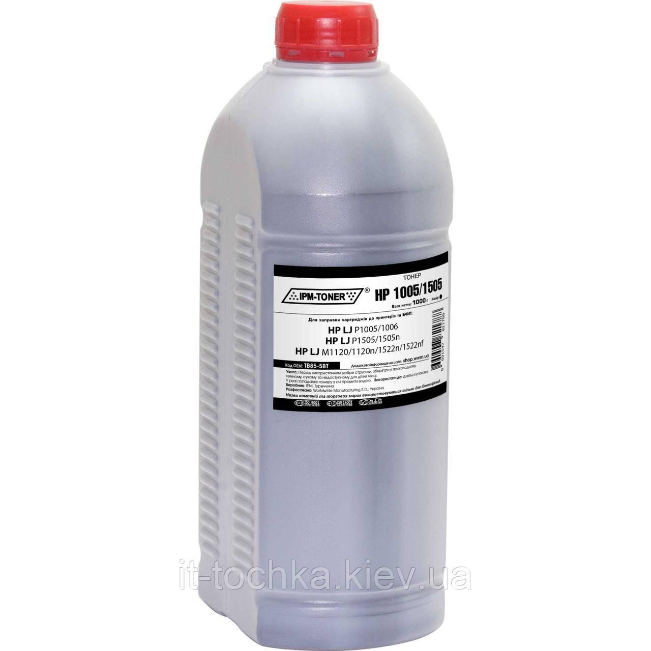 Черный тонер ipm для hp lj p1005/1006/1505 бутль 1000г black (tb85-5bt)