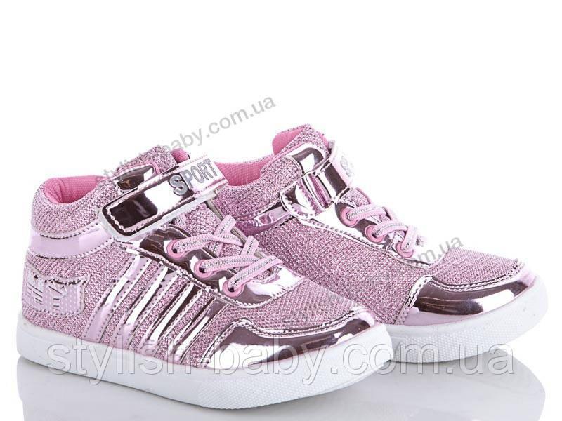 51cbad0779e0 Детские кроссовки оптом. Детская высокая спортивная обувь бренда ВВТ для  девочек (рр. с 31 по 36)
