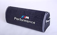 Автомобильный органайзер сумка в багажник BMW XXL 42 л серый