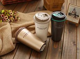 Термокружка  с ручкой Starbucks Золото, фото 2