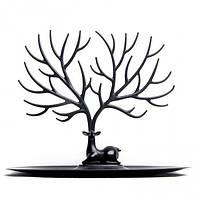 Органайзер для украшений и аксессуаров My Little Deer Qualy (черный)
