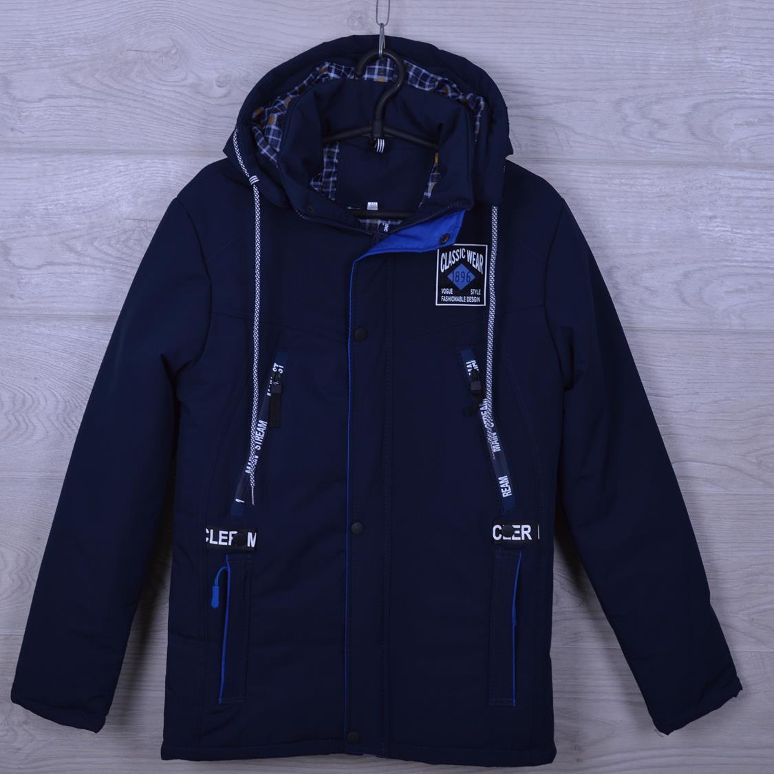 """Куртка подростковая демисезонная """"1896"""" для мальчиков. 10-15 лет. Синий+электрик.Оптом."""
