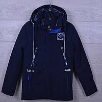 """Куртка подростковая демисезонная """"1896"""" для мальчиков. 10-15 лет. Синий+электрик.Оптом., фото 1"""