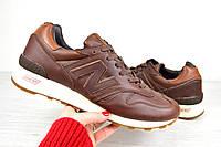 Кроссовки мужские New Balance Classic 1300 коричневые 2513