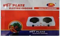 Электрическая плитка Hot Plate НР-002, настольная плита 2-конфорочная Распродажа