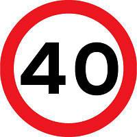 Колготки 40 ден