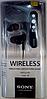 Наушники WIRELESS SONY MDR EX-31 BN Bluetooth