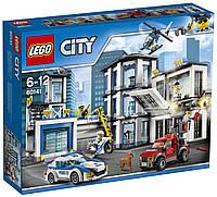 LEGO 60141 Поліцейська дільниця(Полицейский участок 894 детали) Бесплатная доставка