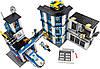 LEGO 60141 Поліцейська дільниця(Полицейский участок 894 детали) Бесплатная доставка, фото 3