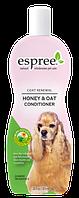 Espree Honey & Oat Conditioner, 591 мл - кондиционер-ополаскиватель для собак из меда и овса