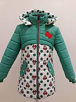 Детская демисезонная куртка на девочку Ирида бирюзовая