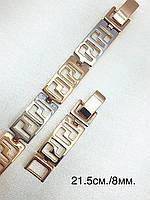 Браслет ХР - золото+родий