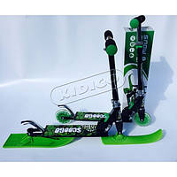 Cамокат-cкутер 2 в 1 (влітку самокат/ взимку скутер на лижах)