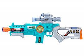 Іграшкова зброя Same Toy Cycione Falcon Кулемет синій DF-17218AZUt