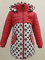 """Детская демисезонная куртка на девочку """"Ирида"""" коралловая"""