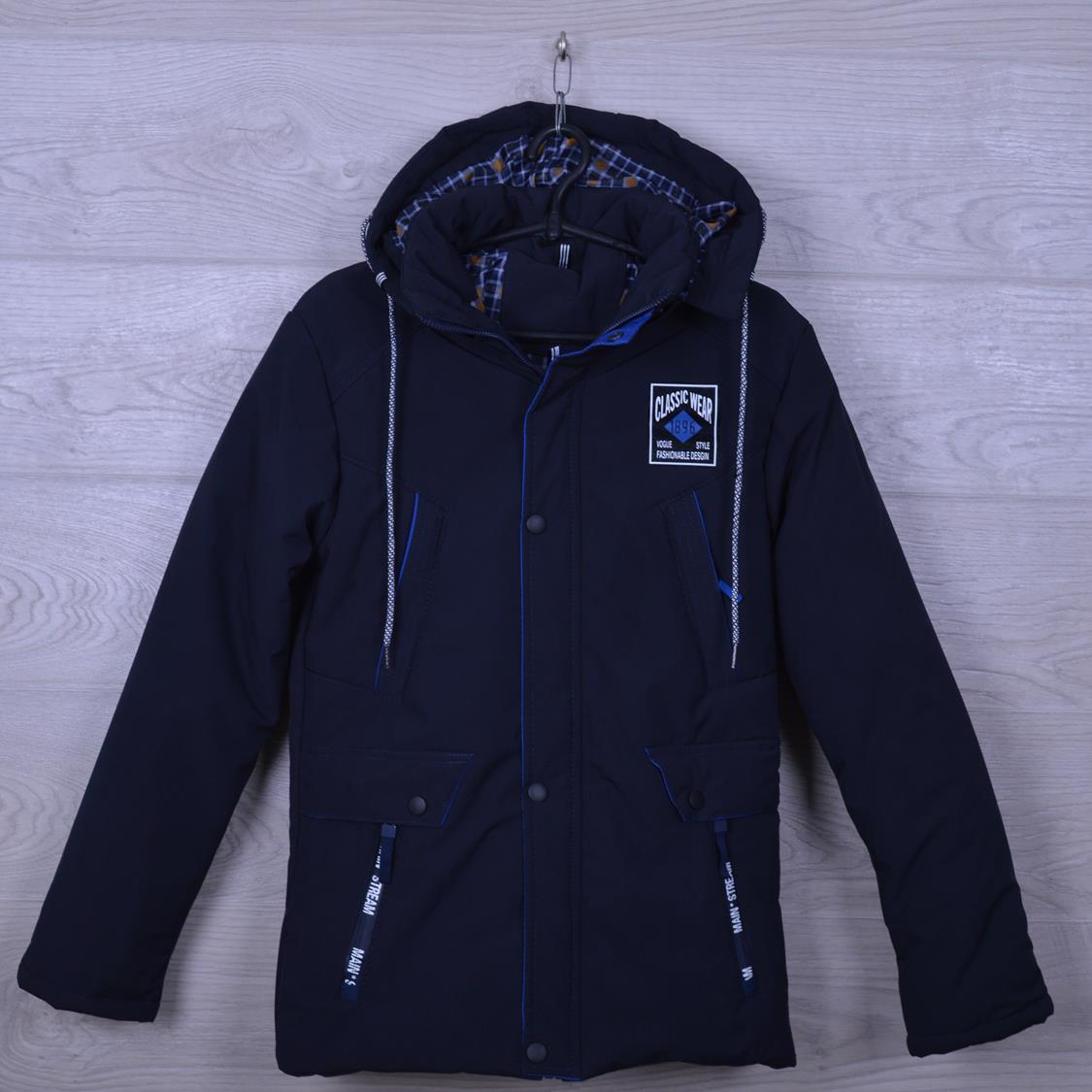 """Куртка подростковая демисезонная """"1896"""" для мальчиков. 10-15 лет. Синий+электрик. Оптом."""