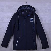 """Куртка подростковая демисезонная """"1896"""" для мальчиков. 10-15 лет. Синий+электрик. Оптом., фото 1"""
