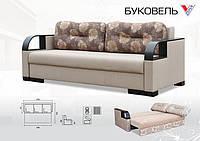 Диван Буковель