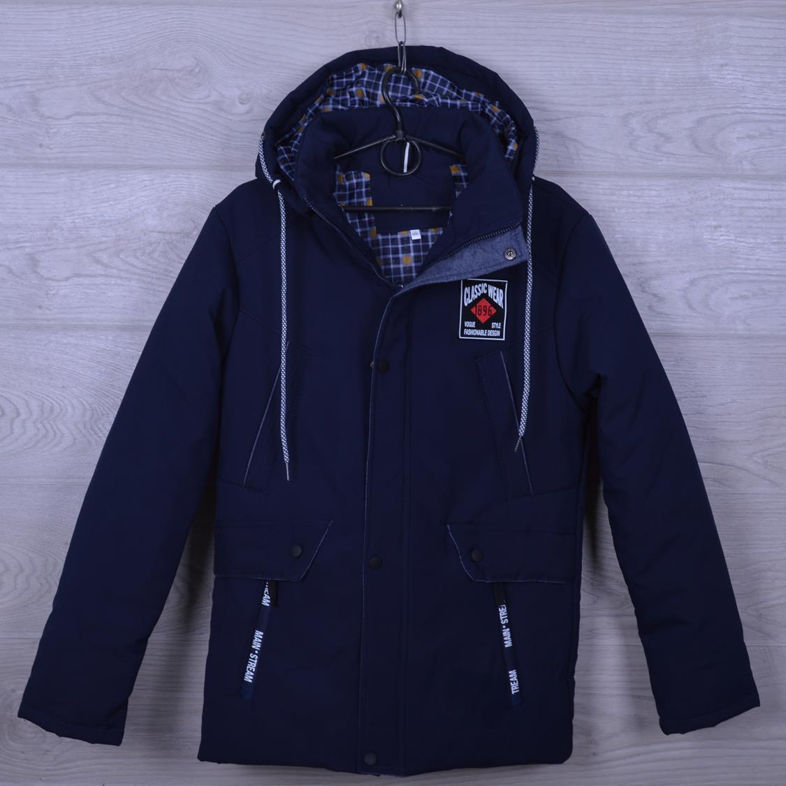 """Куртка подростковая демисезонная """"1896"""" для мальчиков. 10-15 лет. Синий+джинс. Оптом."""