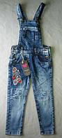 Детские джинсовые комбинезоны для девочек. Турция