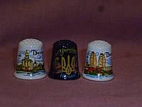 Наперсток фарфоровый Герб Украны и виды Днепра 2,2см