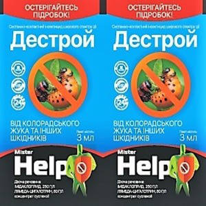 Дестрой (3мл) — инсектицид системно-контактного действия, против плодожорки, тли, колорадского жука, фото 2