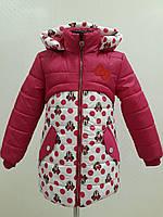 """Демисезонная детская куртка на девочку """"Ирида"""" малиновая (микки)"""