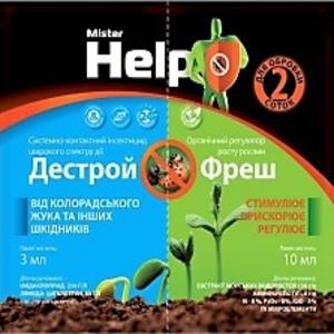 Инсектицид системно-контактный +стимулятор роста Дестрой (3мл)+Фреш (10мл) — против колорадского жука,плодожор