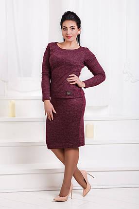 ДС1317 Костюм ангоровый кофта+юбка размеры 42-48, фото 2