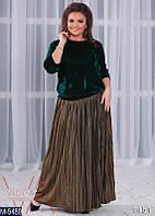 Женский костюм с юбкой нарядный(ботал)